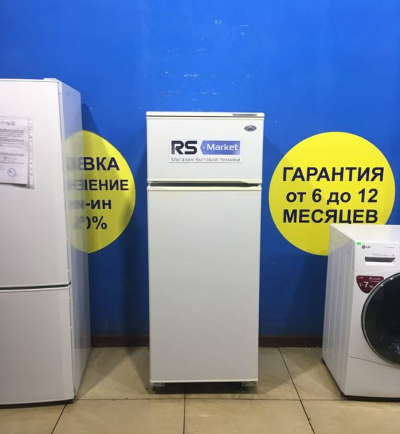 Б/у Холодильник Атлант MXM-268-00