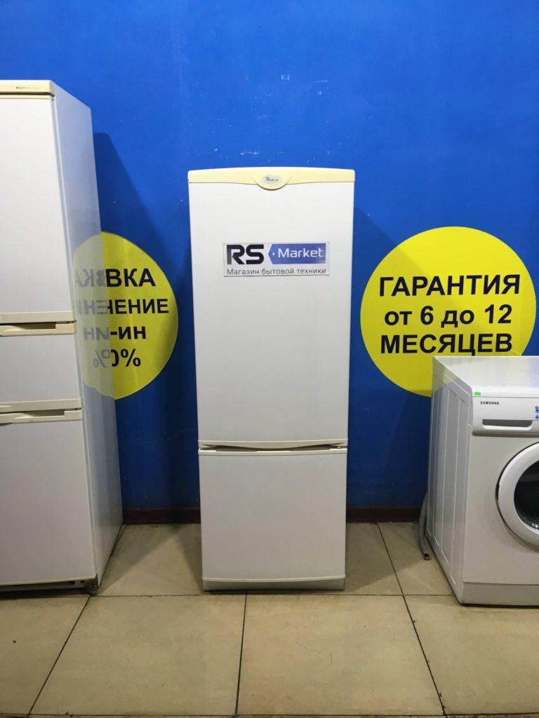 Б/у Холодильник Whirlpool ARZ967/H