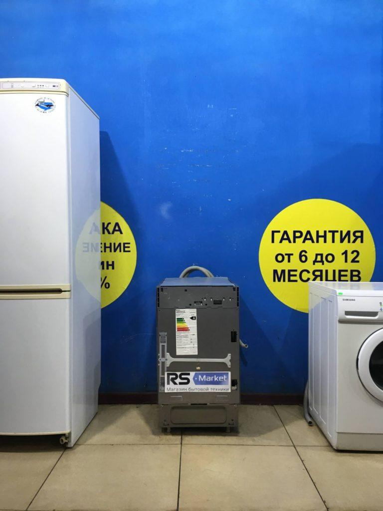 Б/у Посудомоечная машина Kuppersberg GSA480