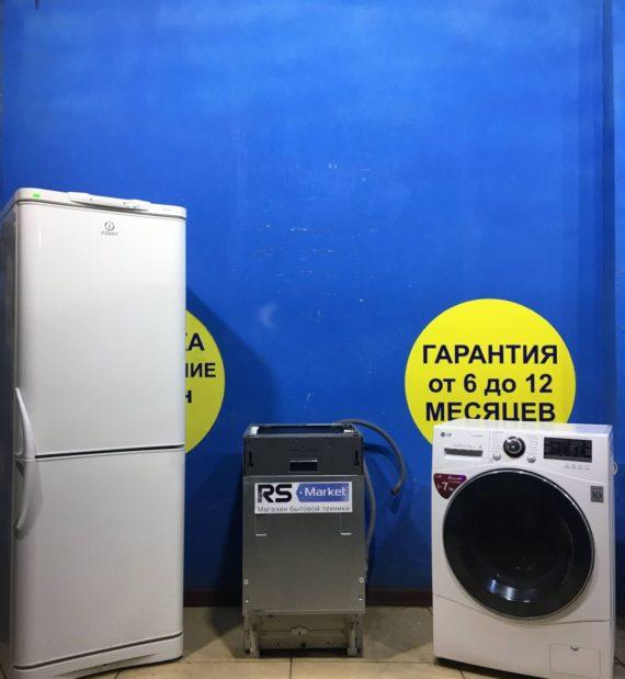 Б/у Посудомоечная машина Ariston MSTB6B00RU