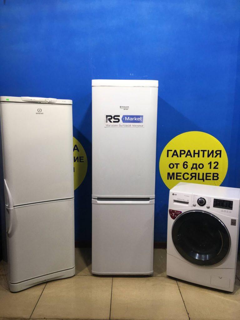 Б/у Холодильник Ariston RMBA1185L.V