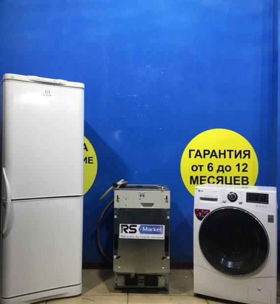 Б/у Посудомоечная машина ARISTON LI48A