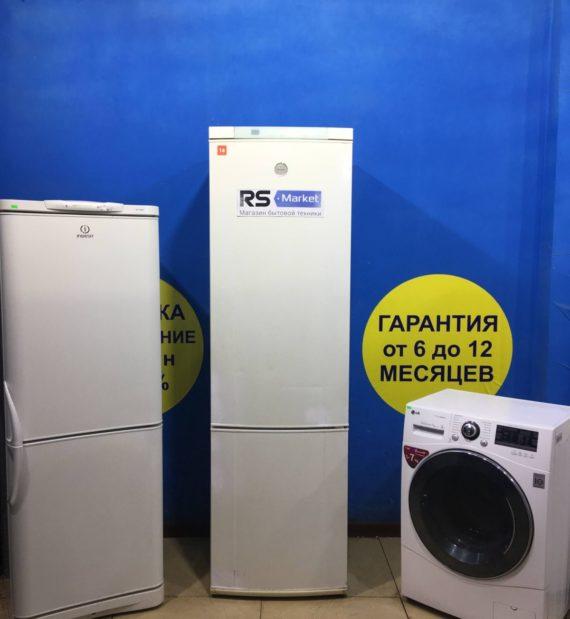 Б/У Холодильник Electrolux ERB9048