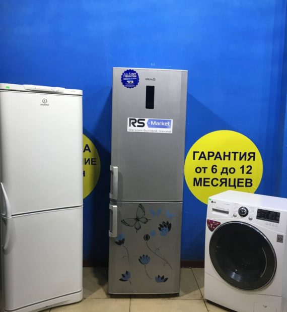 Б/у Холодильник Beko CN33220
