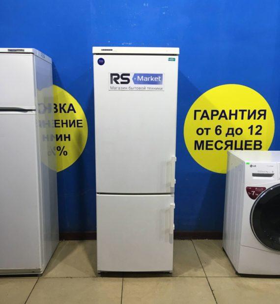 Б/у Холодильник Liebherr CU27210.20A