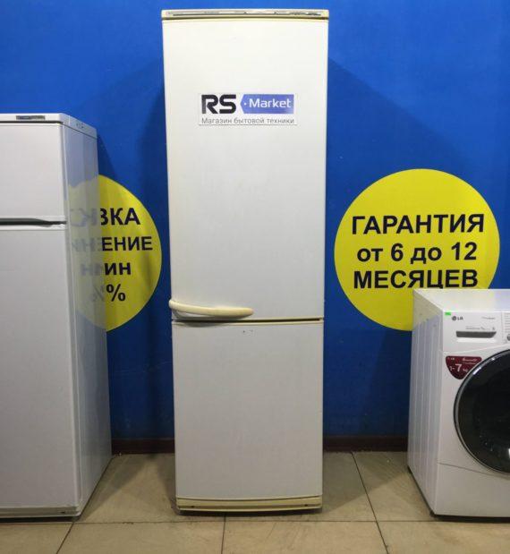 Б/У Холодильник Минск MXM-1704-01