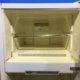 Б/у Холодильник ASMA MER-712