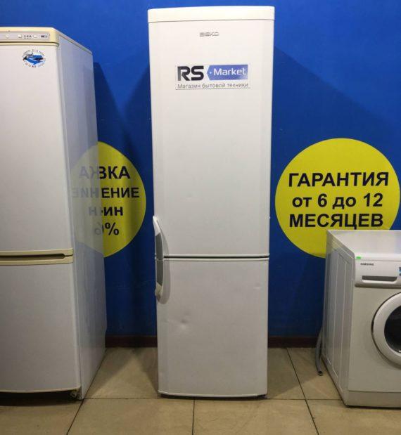 Б/у Холодильник Beko CSK 38000
