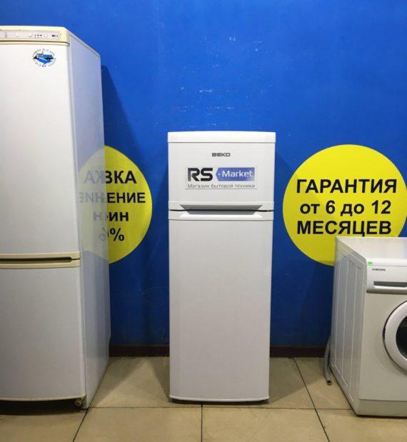 Б/у Холодильник Beko DSK25050