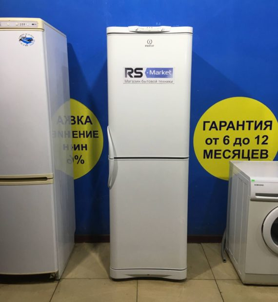 Б/у Холодильник Indesit C236G.016