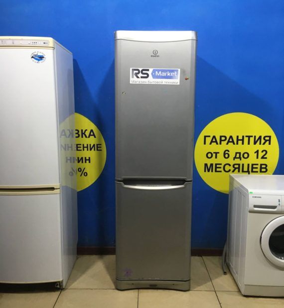 Б/у Холодильник Indesit BH20S.025