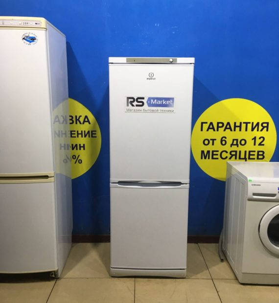 Б/у Холодильник INDESIT SB16730