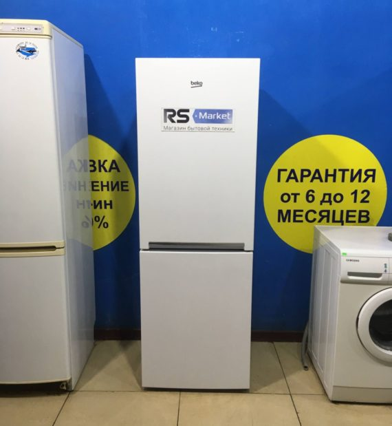 Б/у Холодильник Beko RCNK296KOOW