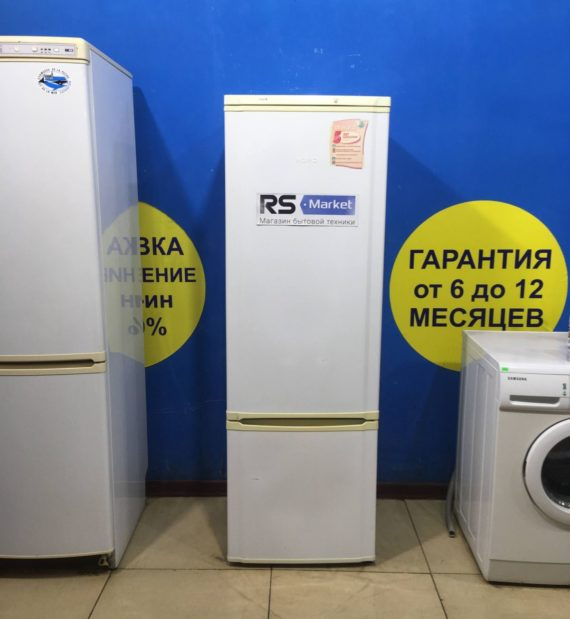 Б/у Холодильник NORD ДХ-218-1