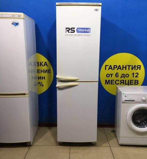 Б/у Холодильник Атлант MXM-1705-01