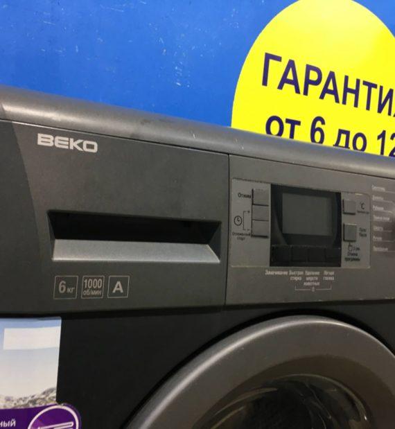 Б/у Стиральная машина Beko WKB61041PTMAN