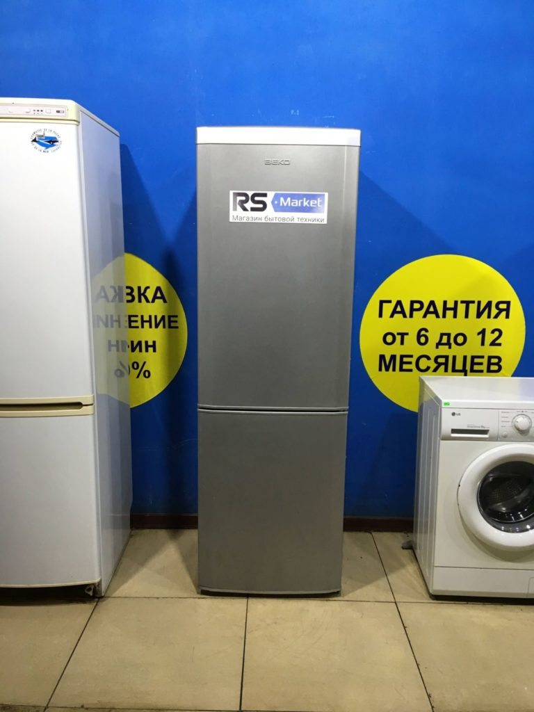 Б/у Холодильник Beko CSK34000S