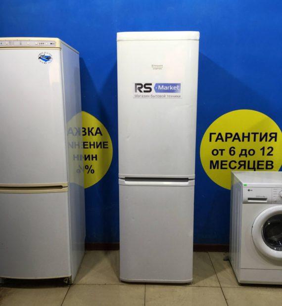 Б/у Холодильник Ariston RMBA1200L
