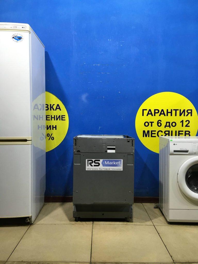 Б/у Посудомоечная машина SMEG ST147