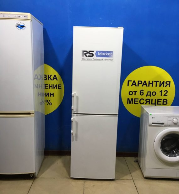 Б/у Холодильник Liebherr CUP3021.22C