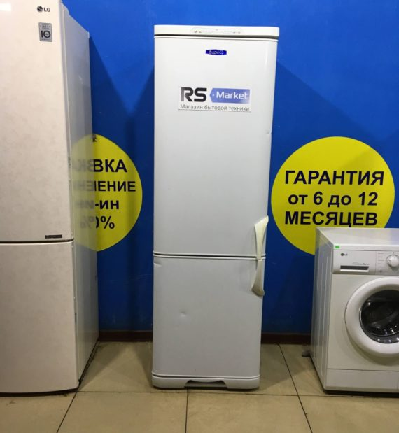 Б/у Холодильник Бирюса 130KS