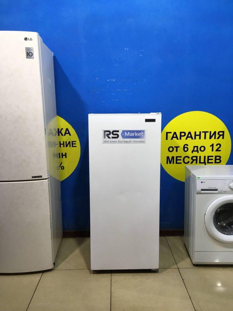Б/у Холодильник Зил 64