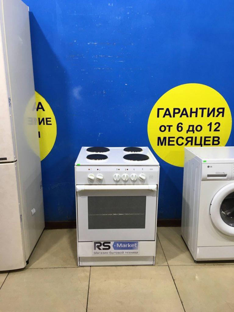 Б/у Электрическая плита ЗВИ 783