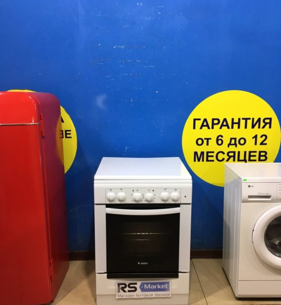 Электрическая плита Gefest PNG6104-01