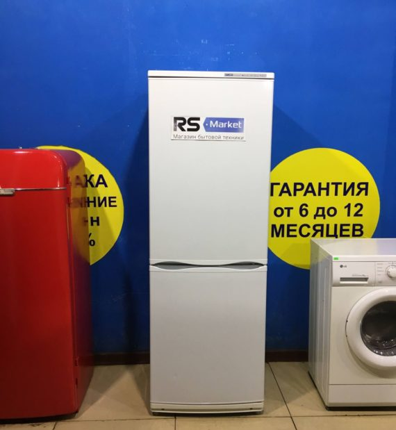 Б/у Холодильник Atlant XM-6019-031