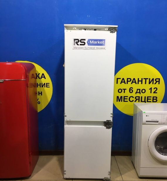 Б/У Холодильник Electrolux ERG29710