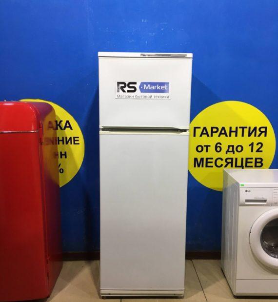 Б/у Холодильник Атлант МХМ 271286