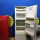 Б/у Холодильник Stinol NF330-4T