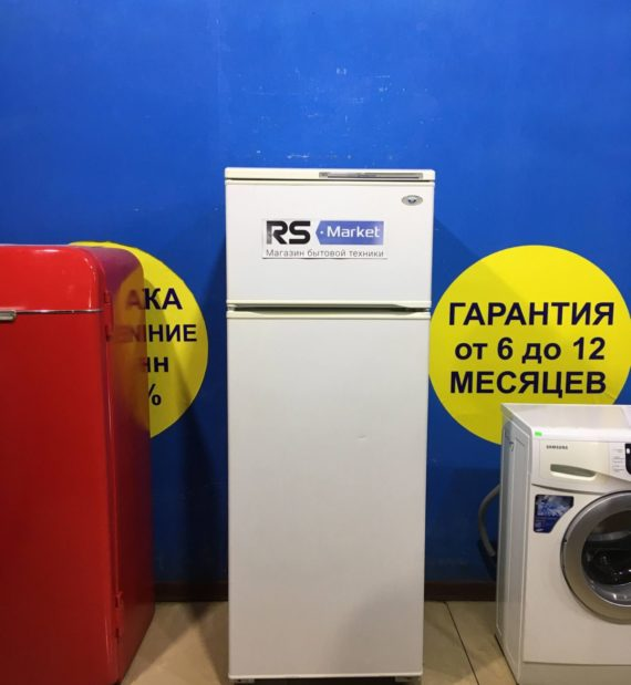 Б/у Холодильник Минск МХМ 2706-00