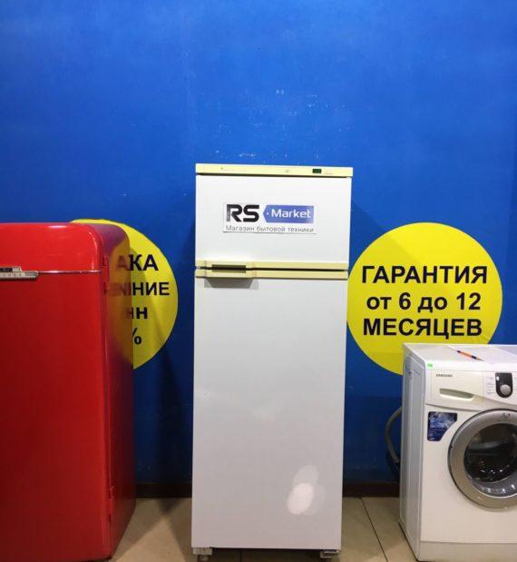 Б/у Холодильник Атлант КШД-126-1