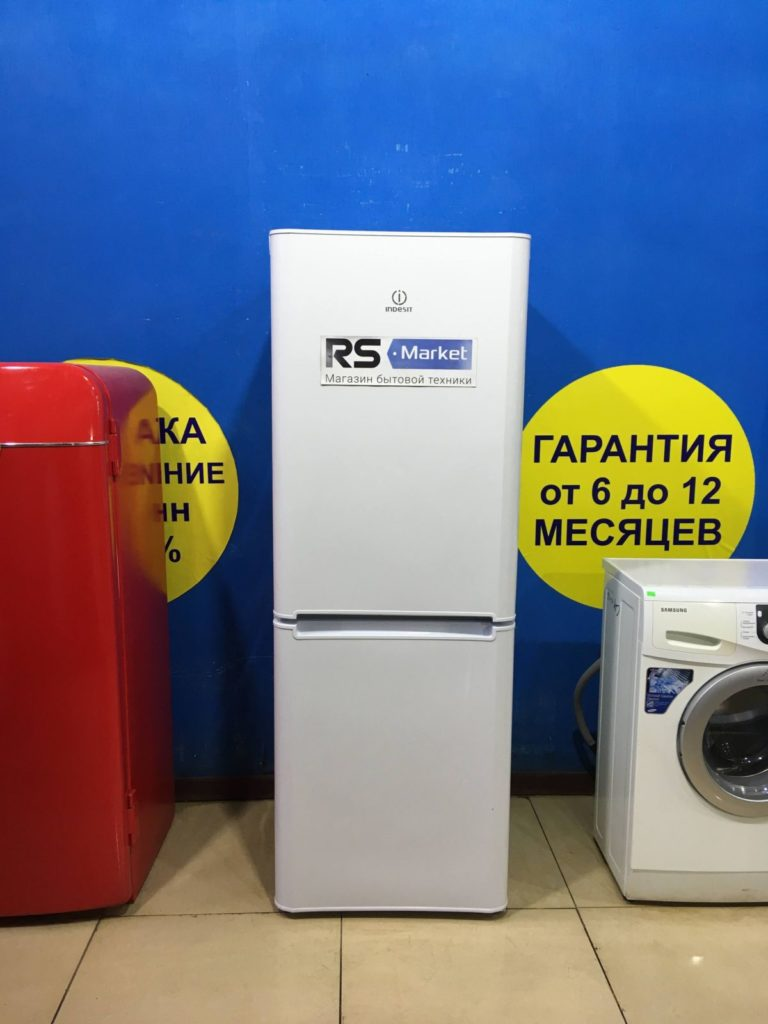 Б/у Холодильник Indesit B.A16NF