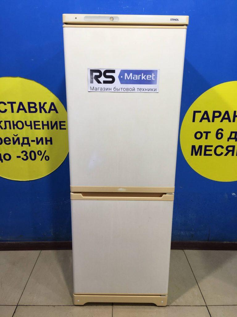 Б/У Холодильник Stinol КШМХ 300/100