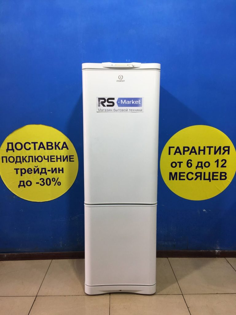 Б/у Холодильник Indesit C136-016