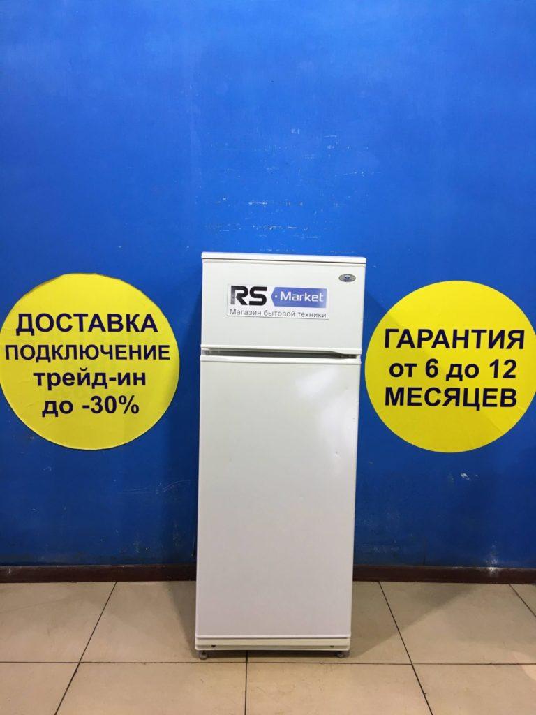 Б/у Холодильник Атлант МХМ 286-00