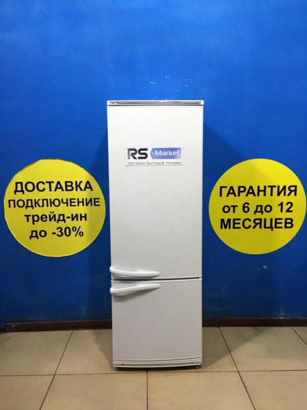 Б/У Холодильник ATLANT MXM180-20КШД
