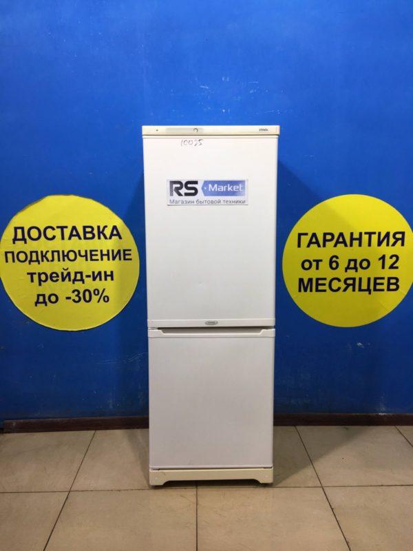 Б/У Холодильник STINOL KWMX-300-100
