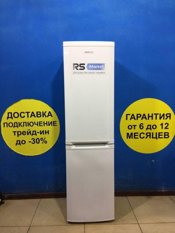 Б/у Холодильник BEKO CSK3500