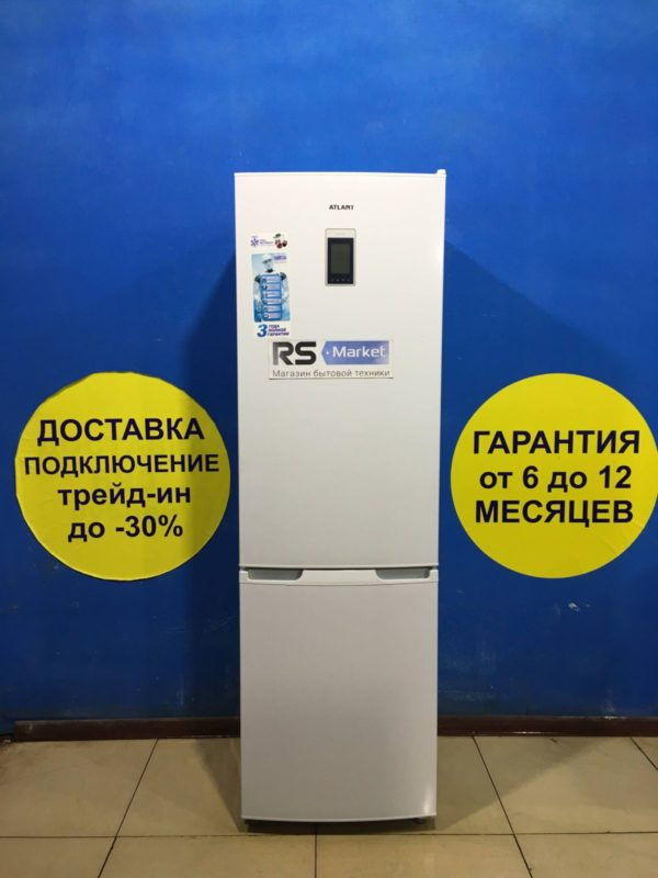 Б/У Холодильник АТЛАНТ XM4424-009ND