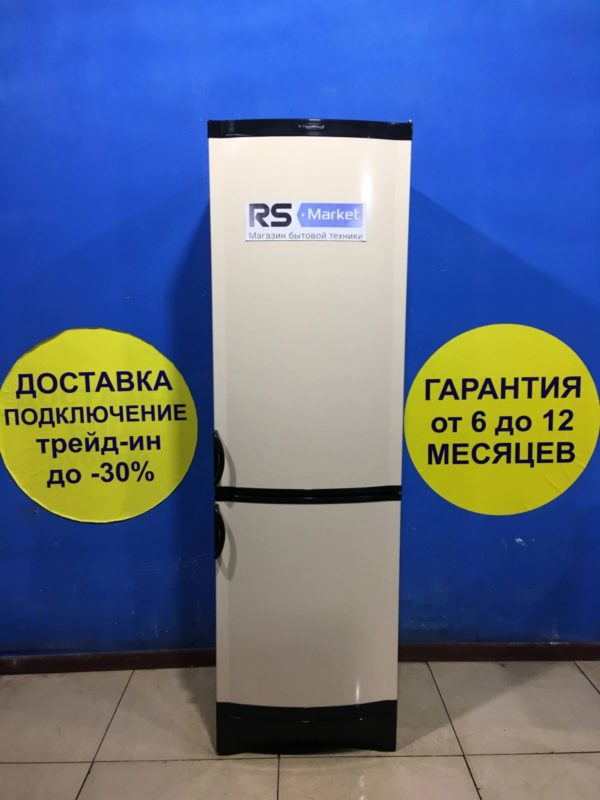 Б/у Холодильник VESTFROST BKF404