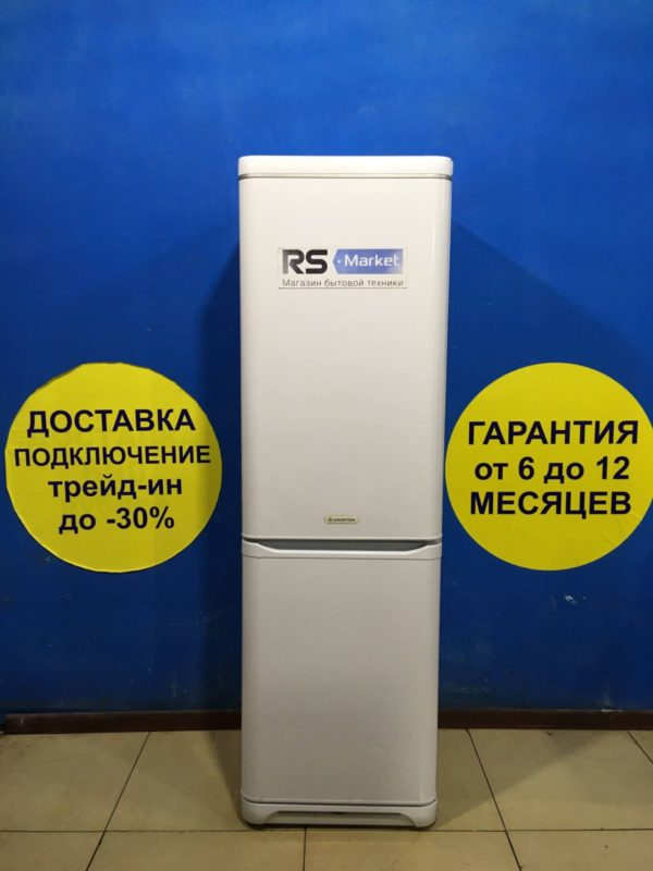 Б/у Холодильник ARISTON MBA2200.019