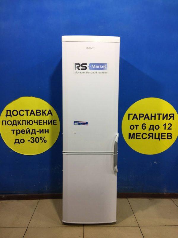 Б/у Холодильник BEKO CSK38000