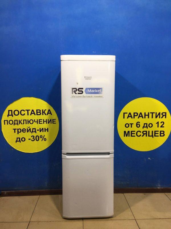 Б/у Холодильник ARISTON RMBA1185L.V022