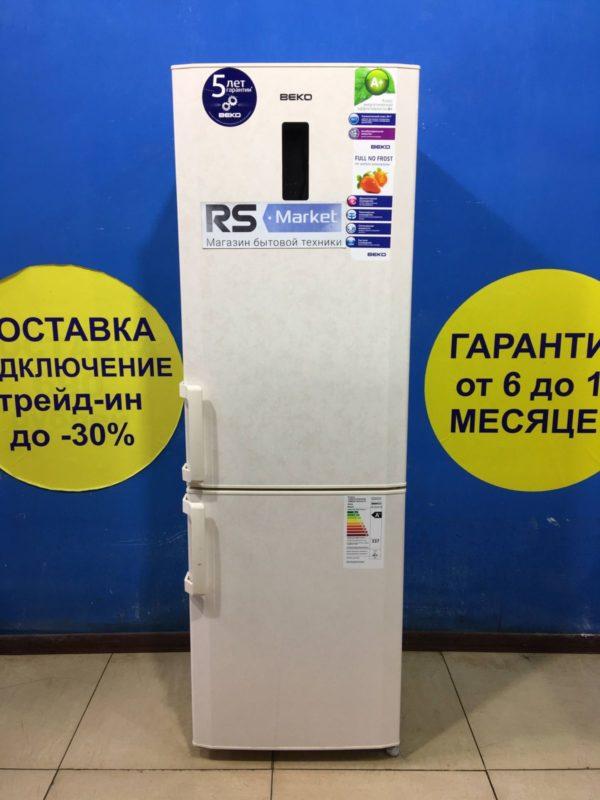Б/у Холодильник Beko CN33222OAB