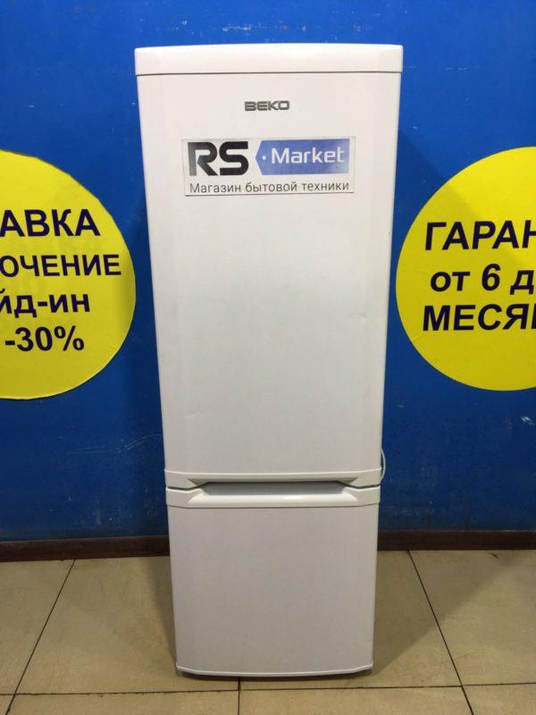 Б/У Холодильник BEKO CSK2505