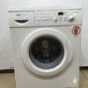 Б/у Стиральная машина Bosch WFC2067 OE