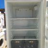 Б/у Холодильник Атлант КШД330/115
